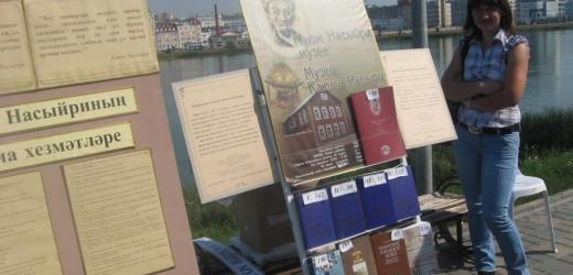 30 августа музей участвует в праздновании Дня города и республики
