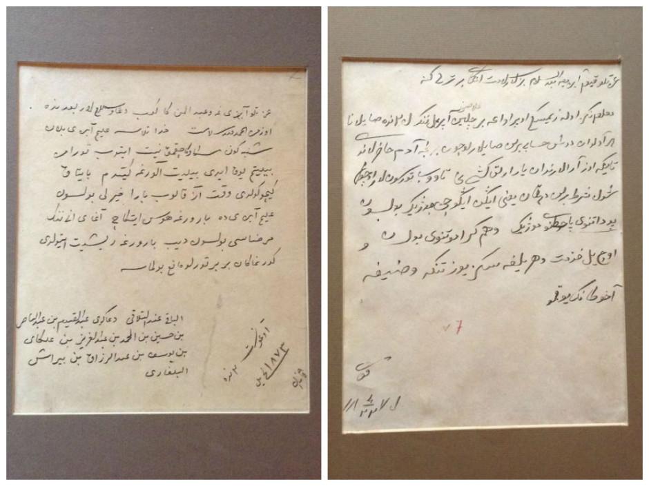 Два письма К.Насыри родственникам