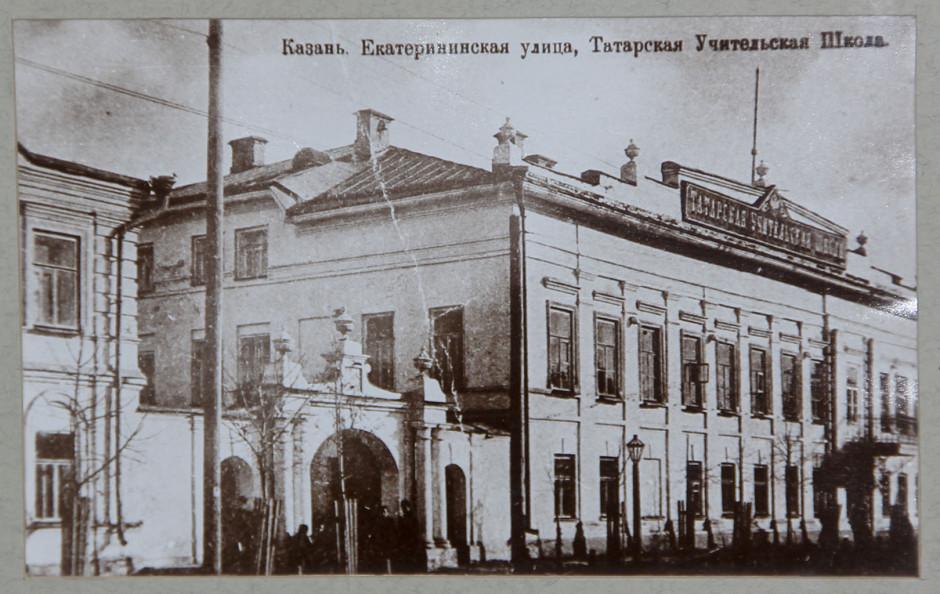 Фотография. Казанская татарская учительская школа