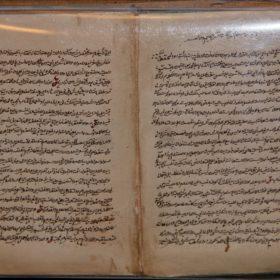 Учебник по логике «Исагужи», на арабском языке. Рукопись, середина XIX в.