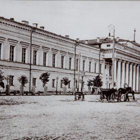 Фото. Университет. Кон. XIX в.