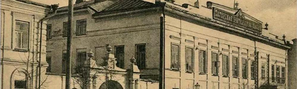 По следам великого ученого К.Насыри —  экскурсия  ( Казань-Ширданы-Ачасыры).
